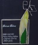 PKZ - statuetka